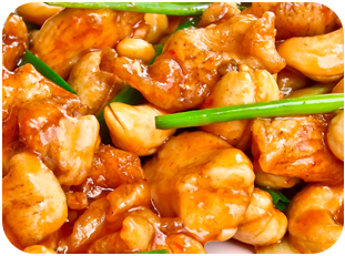 81. Chicken with Cashew Nuts in Yellow Bean Sauce